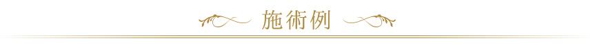 hk_h3_3